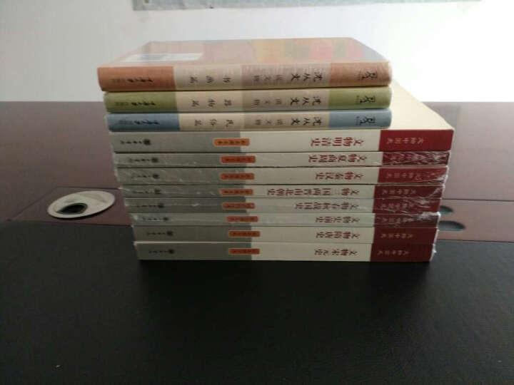 文物中国史(彩色图文本)(套装 共8册)全集 全套 中国*博物馆 编 旷世文物 晒单图