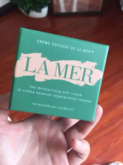 海蓝之谜(Lamer)浓缩修护眼部精华霜15ml(又名海蓝之谜浓缩修护眼霜15ml)(提拉紧致 去眼袋黑眼圈) 晒单图