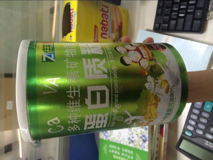 佳莱福 蛋白粉儿童 蛋白粉 老年 蛋白粉 健身  配科表:有大豆分离蛋白 三钙 维生素D 多种维生素矿物质蛋白质粉 400g3罐装 晒单图