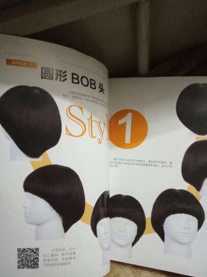 剪发技术超精图解教程 女发+男发完全实用版 张彦 剪发基础入门教程书 理发师发型 晒单图