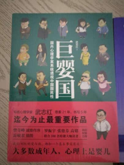 演说之禅 职场必知的幻灯片秘技(典藏版) 晒单图