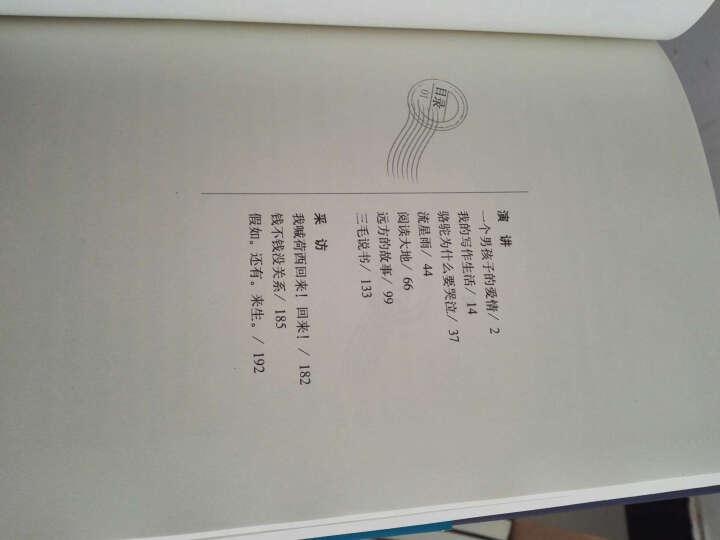 三毛全集:万水千山走遍(2011年版) 晒单图