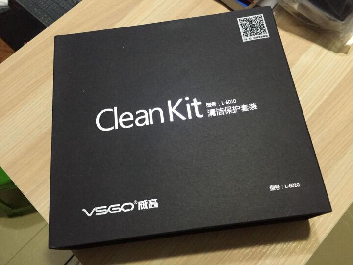 VSGO L-6010 数码清洁套装 电脑电视单反相机屏幕平板手机清洁养护组套 晒单图