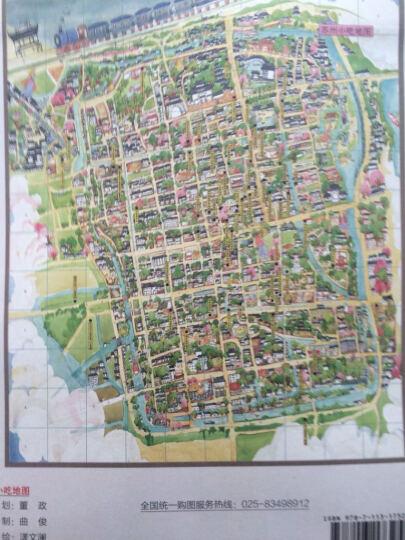 手绘旅行系列:苏州小吃地图 晒单图