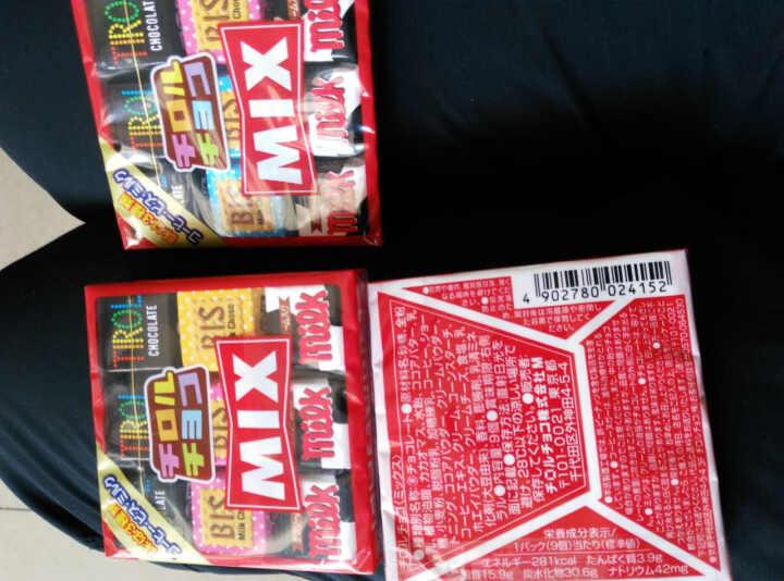 日本进口巧克力糖果 TIROL松尾 进口巧克力 日本松尾 多彩巧克力 进口零食 松尾什锦巧克力30枚入袋装X 3袋 晒单图