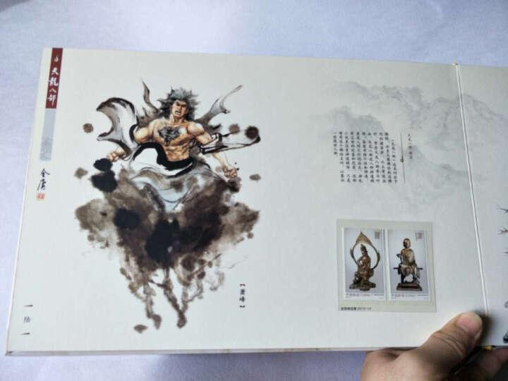 天龙八部邮票珍藏 晒单图