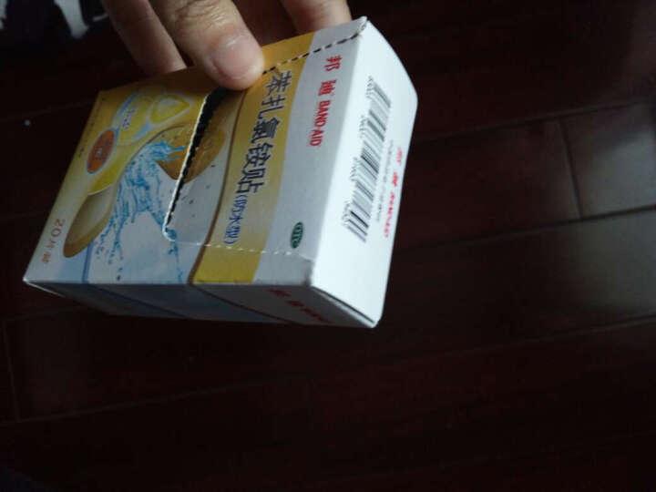 强生邦迪 苯扎氯铵贴 20片(防水型)  晒单图