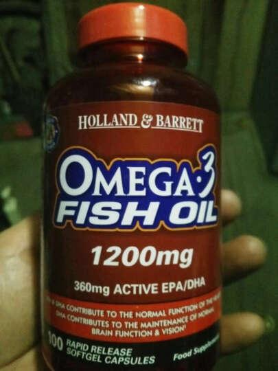 英国HB荷柏瑞进口保健品深海鱼油软胶囊欧米伽3中老年人辅助降血脂100粒 晒单图