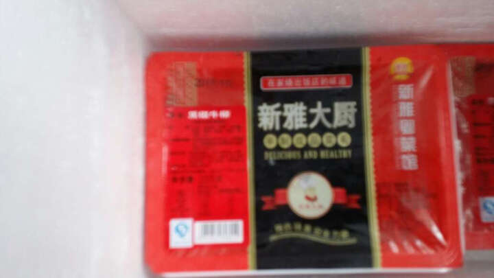 新雅大厨冷冻半成品菜中式黑椒牛排225g 调理家庭肉制品私房菜肴 晒单图