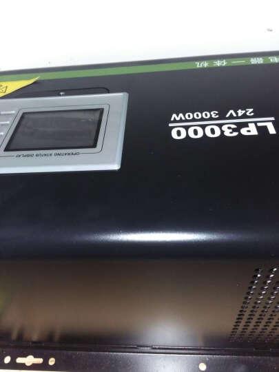 雷迪司(LADIS) 正弦波UPS电源逆变器LP-3000 3000W 直流DC 24V 晒单图