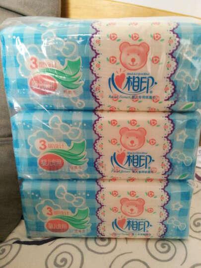 心相印婴儿抽纸 3层120抽面巾纸*18包(大规格/整箱销售/两款包装随机发货)软抽 晒单图