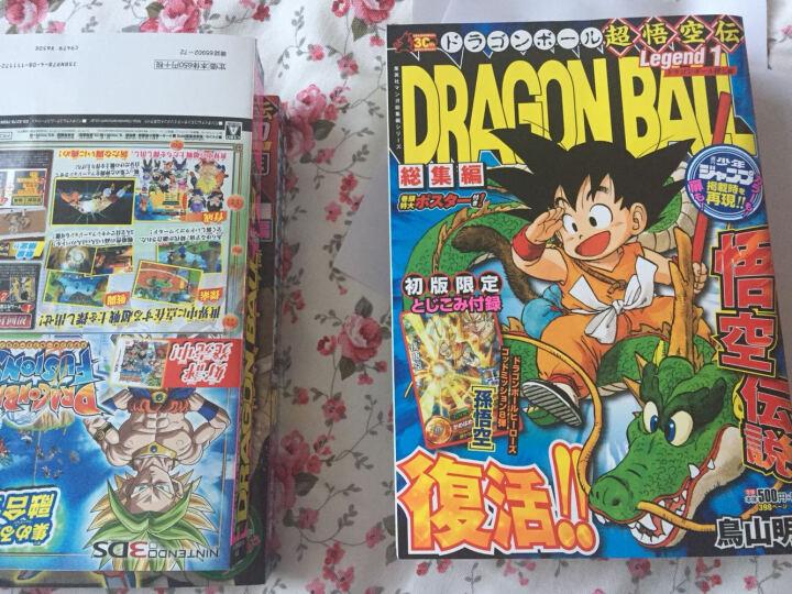 日文原版漫画 龙珠 DRAGON BALL総集編 超悟空传 Legend 1进口图书 晒单图