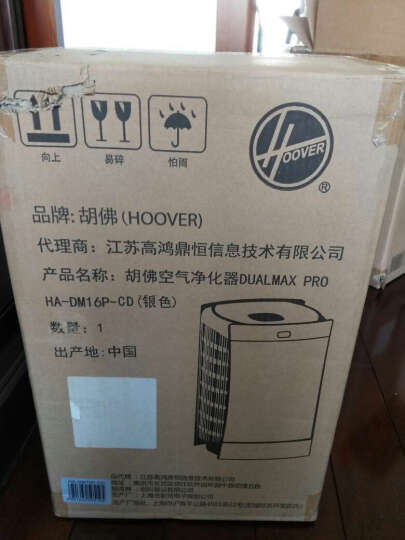 Hoover 胡佛无耗材空气净化器家用母婴除甲醛负离子发生器新风系统新风机空气消毒机 黑色 晒单图