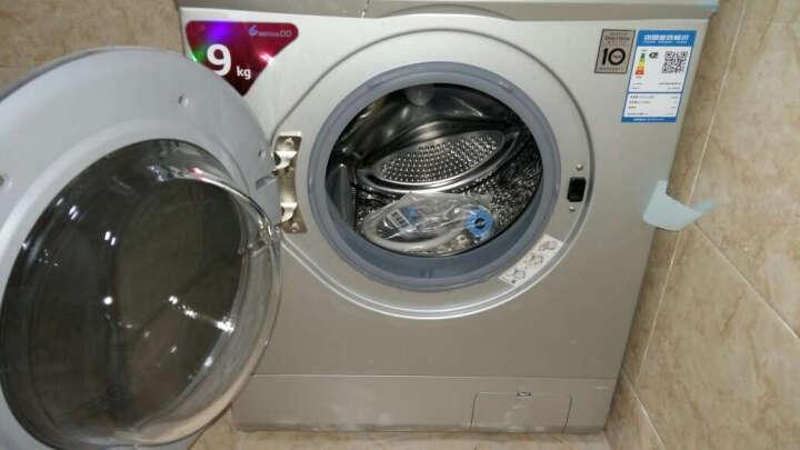 全自动滚筒变频洗衣机