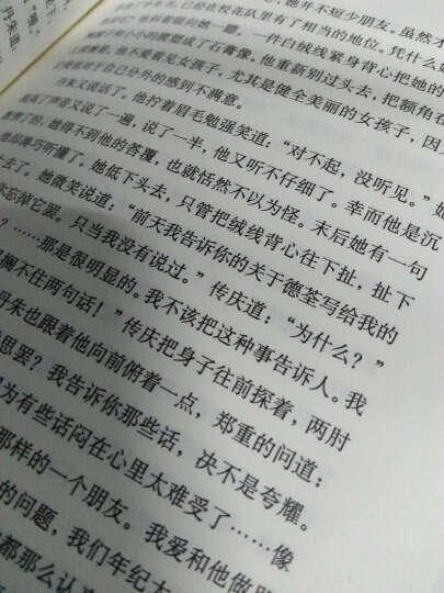 张爱玲全集01:倾城之恋(2012年全新修订版) 晒单图