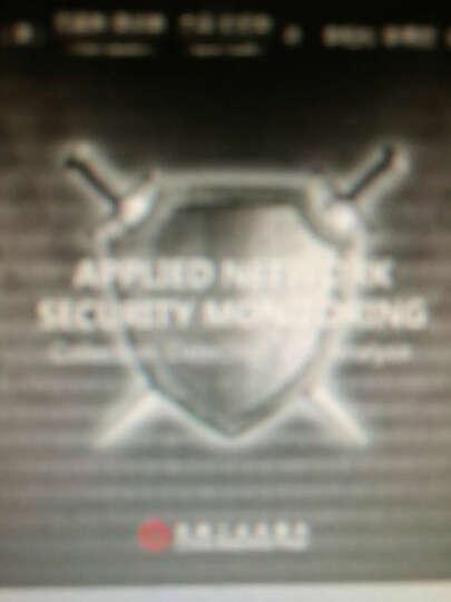 网络安全监控:收集、检测和分析 晒单图