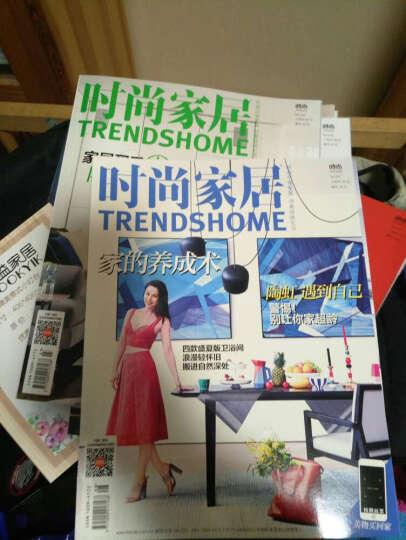 时尚家居杂志2016年6月家装设计期刊 晒单图