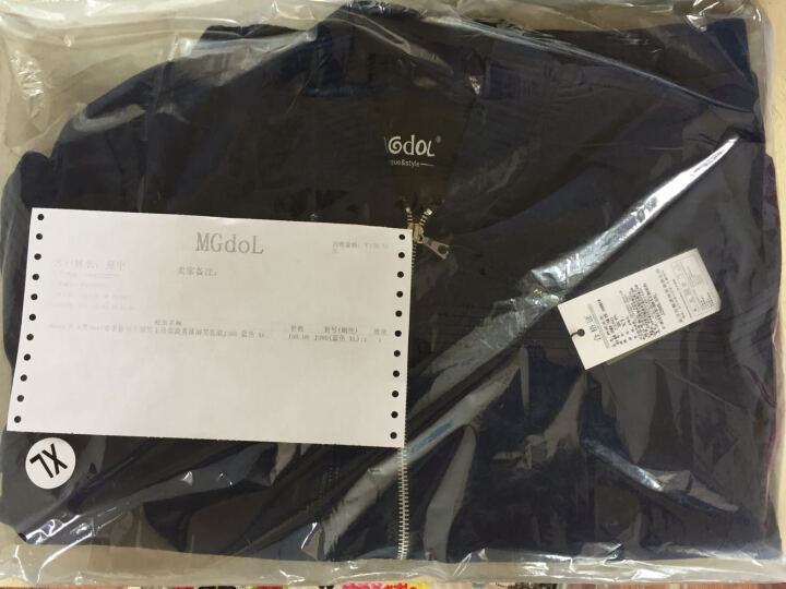 MGdoL夏款印花防晒衣男薄款夹克男装空调外套轻薄透气速干衣服潮FS2 灰色 XL 晒单图