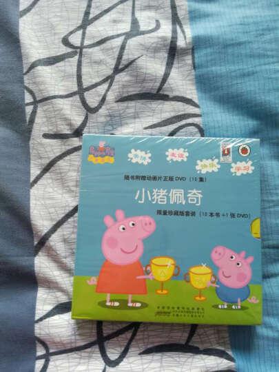 小猪佩奇图书Peppa Pig3-6岁幼儿童动画故事书绘本书 中英文对照版 套装1+2 晒单图