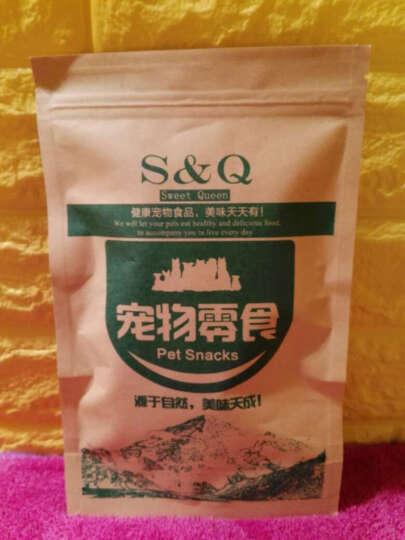 S&Q 狗狗零食 宠物零食磨牙棒洁齿棒鸡肉牛肉 六种零食礼包 晒单图