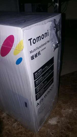日本TOMONI取暖器暖风机电暖气电暖器家用干衣机烘干机家用速干回南天烘被暖被机烘鞋器 9007A(送干衣袋) 晒单图