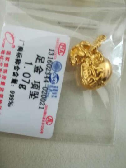 世纪美亚 3D硬足金项坠 黄金足金 钱袋 福袋 财袋吊坠 约1.10g 晒单图