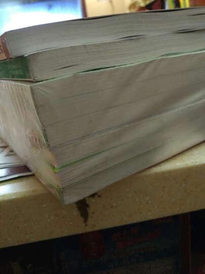 孩子一定要读的中国经典名著:三国演义(彩图注音版·拓展阅读本) 晒单图