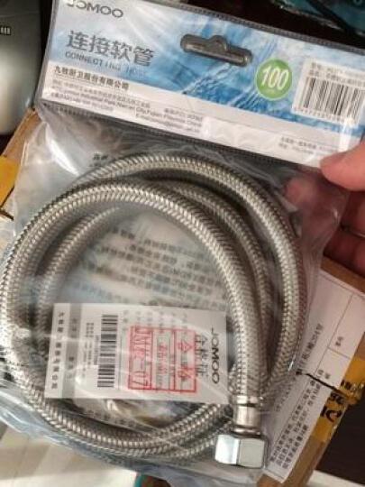 九牧jomoo卫浴配件不锈钢丝编织双扣管软管h5371