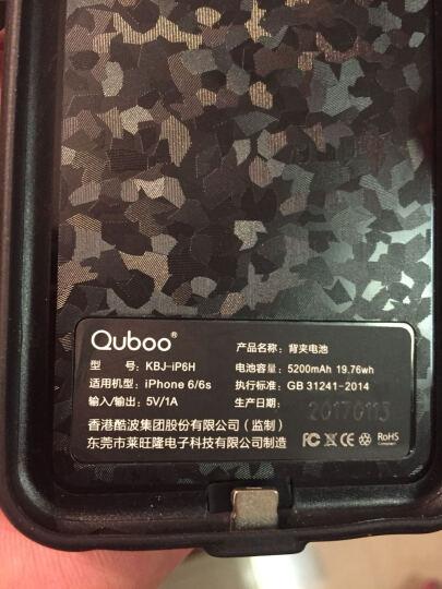 酷波 苹果6/6s 背夹电池充电宝 5200毫安 可充满手机2次 无下巴软胶手机壳移动电源 红色 适用于iPhone6/6s 晒单图