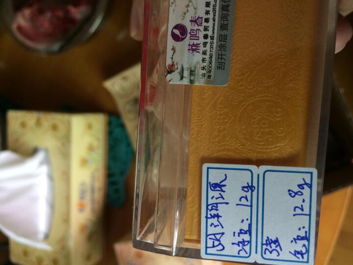 燕鸣春正品进口溯源干燕窝盏6A官燕盏 天然孕妇燕窝补品 燕窝礼盒 200克 晒单图