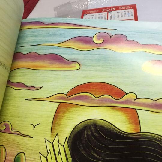 绘本森林·中国民间故事与神话传说:后羿射日 晒单图