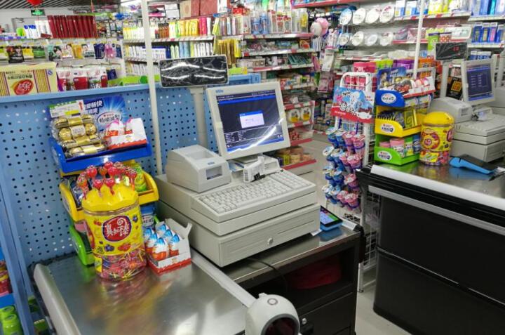 亿利达(elite)9100IV收款机收银机一体机超市服装便利店 超市化妆品零售收银搭配套装 晒单图