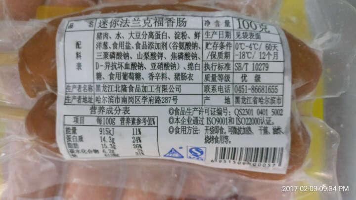 北隆 迷你法兰克福香肠烤肠 冷藏熟食 100g/袋(2件起售) 晒单图