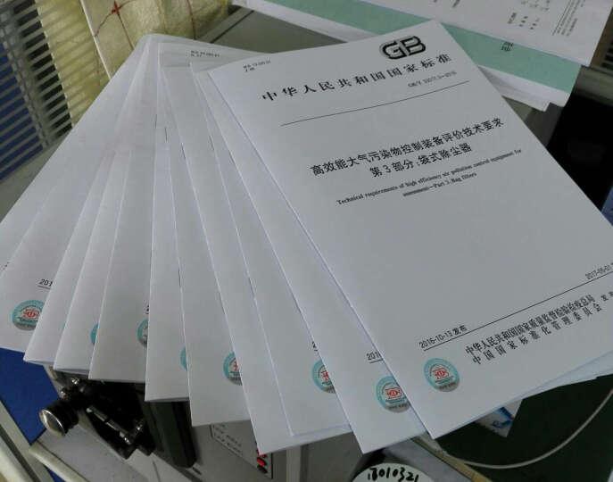 塑料 不饱和聚酯树脂(UP-R) 第4部分:黏度的测定GB/T 24148.4-2009 晒单图