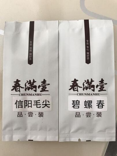【2019新茶】春满壶 茶叶 新茶绿茶 明前一级安吉白茶50g/罐共100g货到付款 晒单图