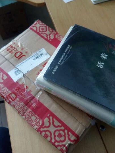 穆斯林的葬礼(纪念版)+活着(套装共2册) 晒单图