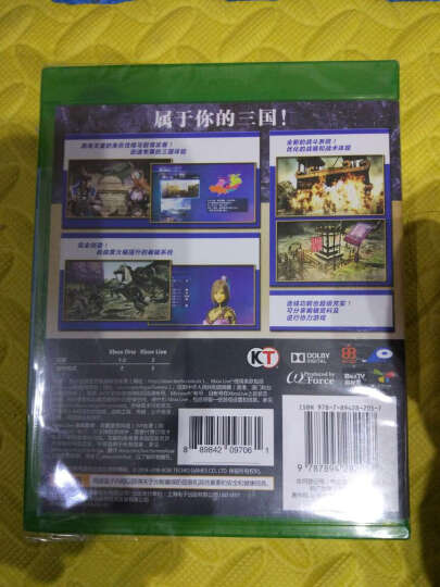 微软(Microsoft)Xbox One光盘版游戏 真·三国无双7:帝国 晒单图