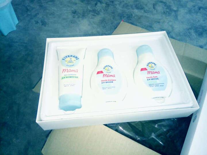 五羊(FIVERAMS)孕妇护肤品温和保湿水150ml 晒单图