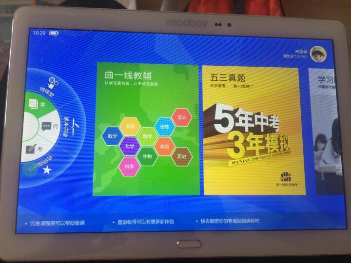 读书郎(readboy)学生平板G600 香槟金 4G全网通学习眼平板 小学初高中同步学生平板电脑 智能学习机家教机  晒单图