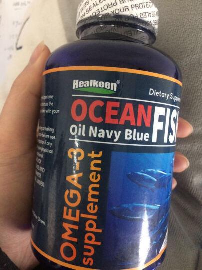 【买1送1】Healkeen 深海鱼油软胶囊 200粒 美国原装进口调节三高降血脂 晒单图