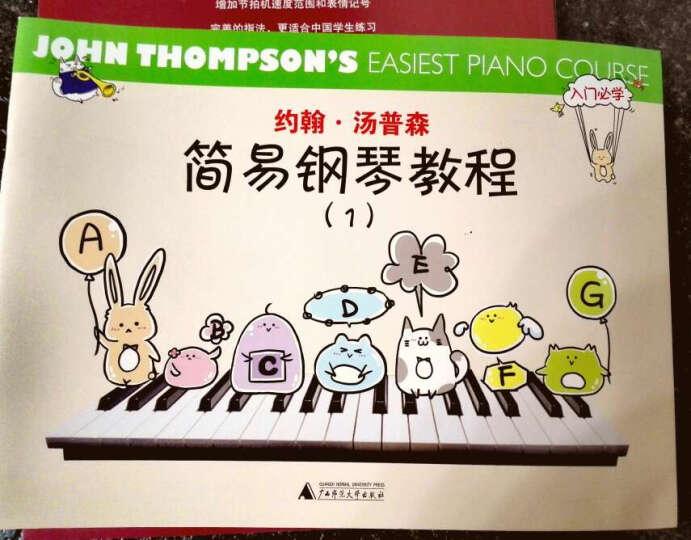 约翰·汤普森简易钢琴教程1(彩色版) 晒单图