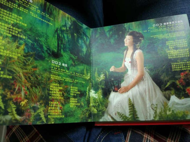 《萍水相逢》(京东特价版)(CD) 晒单图