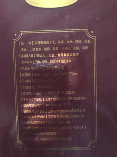 五粮液 黄金酒贵宾酒52度 480ml红盒装*6瓶/箱 晒单图