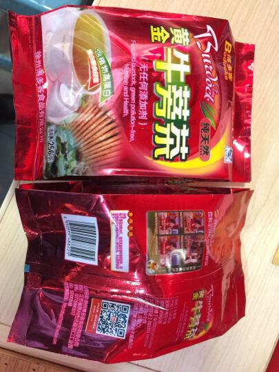 牛蒡茶 512克 牛蒡片 黄金色 牛蒡干 牛旁茶叶博多客  苍山台湾  晒单图