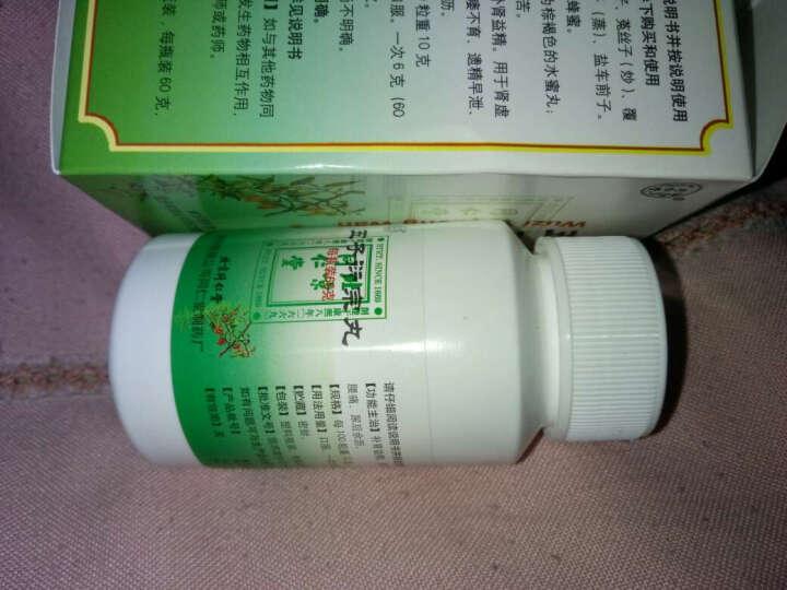 同仁堂 五子衍宗丸 60g/瓶 3盒装(巩固半疗程) 晒单图