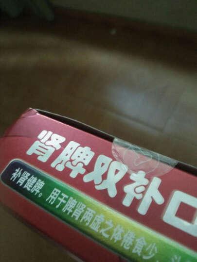 顺峰康王 酮康他索乳膏10g 晒单图