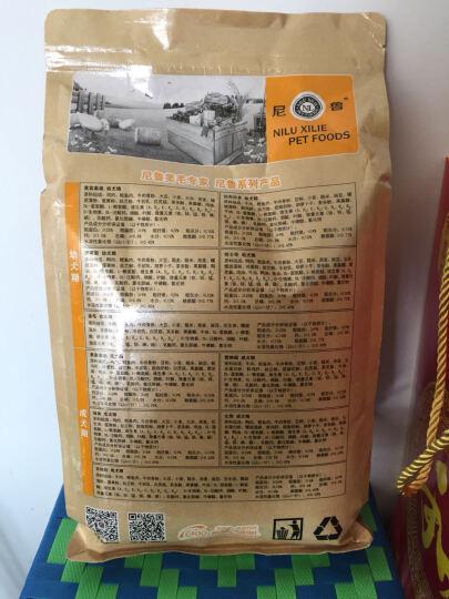 尼鲁狗粮 幼犬萨摩耶狗粮 宠物天然狗粮 5.4kg 晒单图