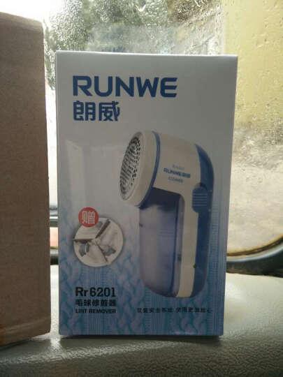 朗威(RUNWE)Rr6201毛球修剪器 剃毛器 毛球机 毛衣毛毯去球器 蓝色 蓝色 晒单图