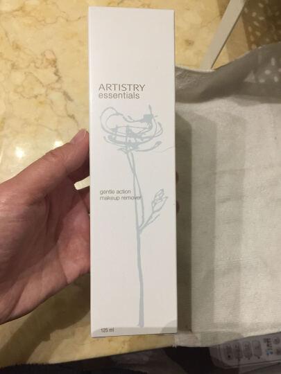 安利(Amway)雅姿柔润卸妆乳 125ml化妆品 晒单图