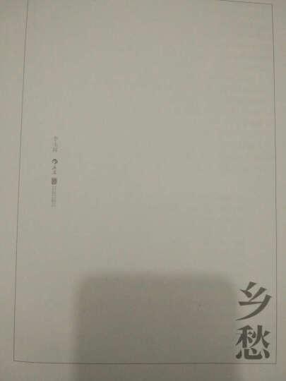 乡愁(裸脊线装套盒) 晒单图